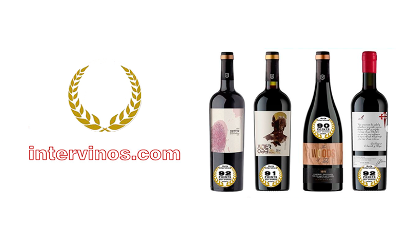 Premios Intervinos Terramagna